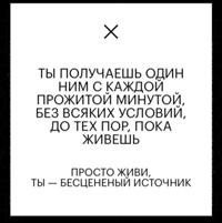Никита Чумаченко фото №4