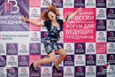 Персональный фотоальбом Елены Булыженковой