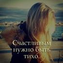 Lessionok Леся | Москва | 14