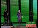 Татарская песня Абага чэчэге