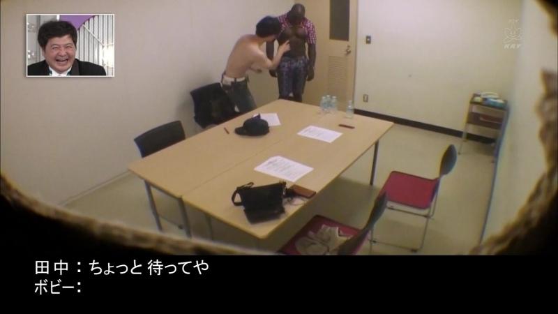 Gaki no Tsukai 1378 (2017.10.29) - Nipple Sucking Competition (Part 1) (乳首吸い王グランプリ (前編))