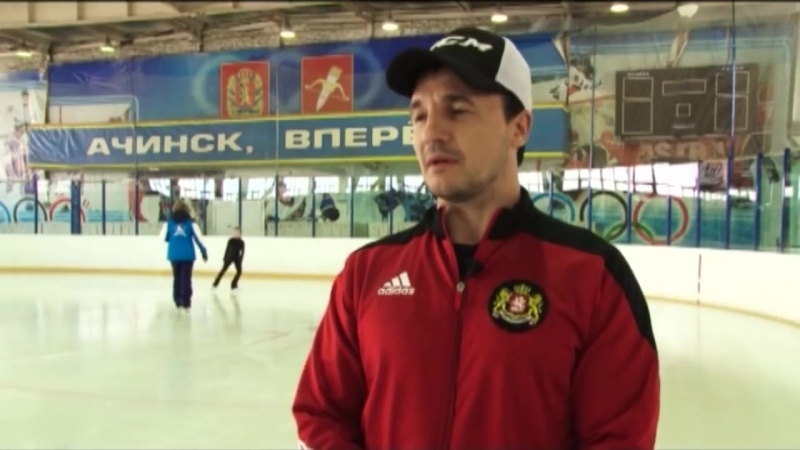 Ревази Цомая чемпион мира 2018 хоккей с шайбой третий дивизион