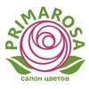 Доставка цветов Челябинск цветы   PRIMAROSA