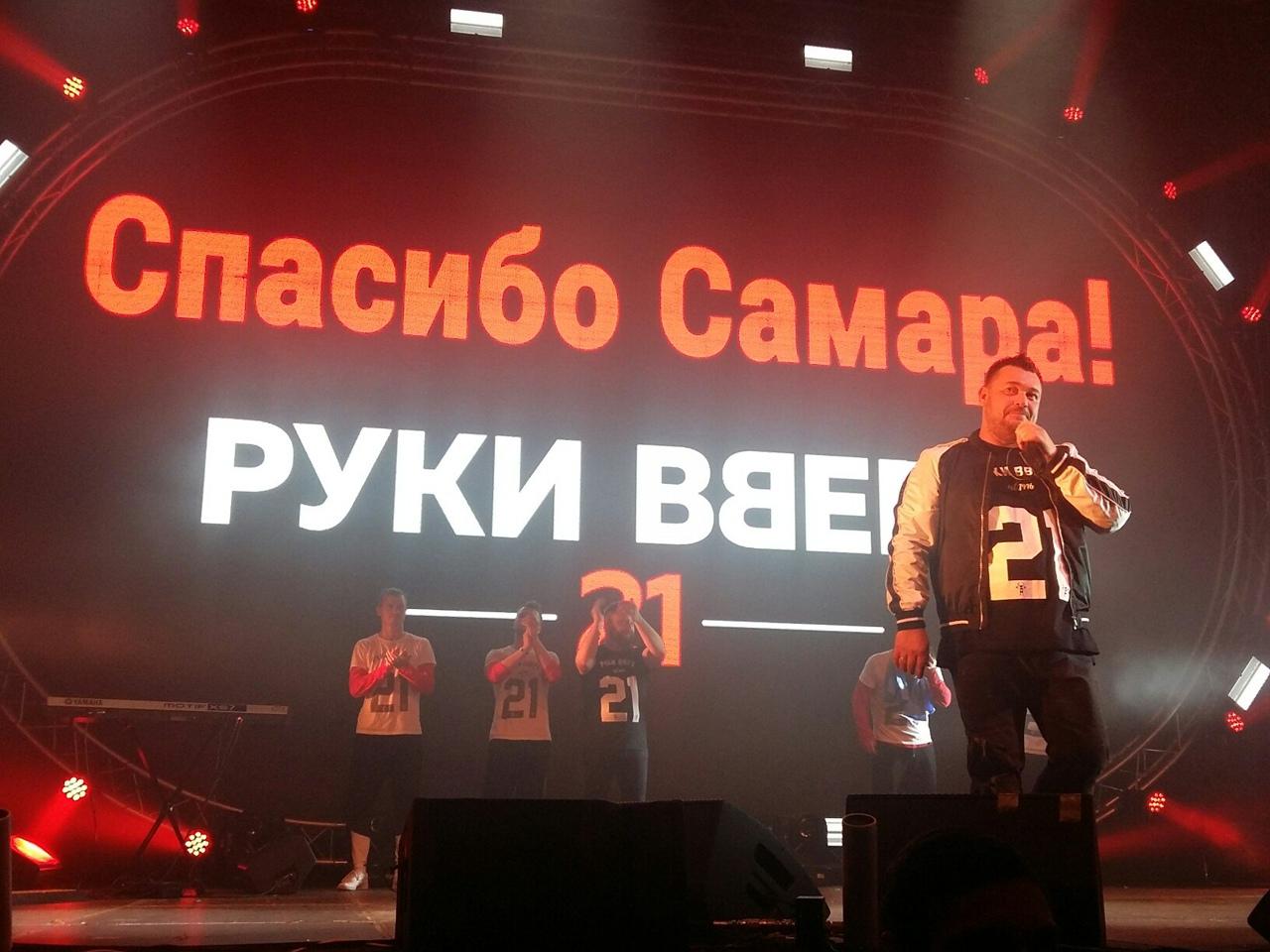 фото из альбома Марии Чуваковой №15