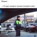 Макарова Полина   Москва   21