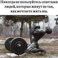 Фотография Сергея Черномырдина