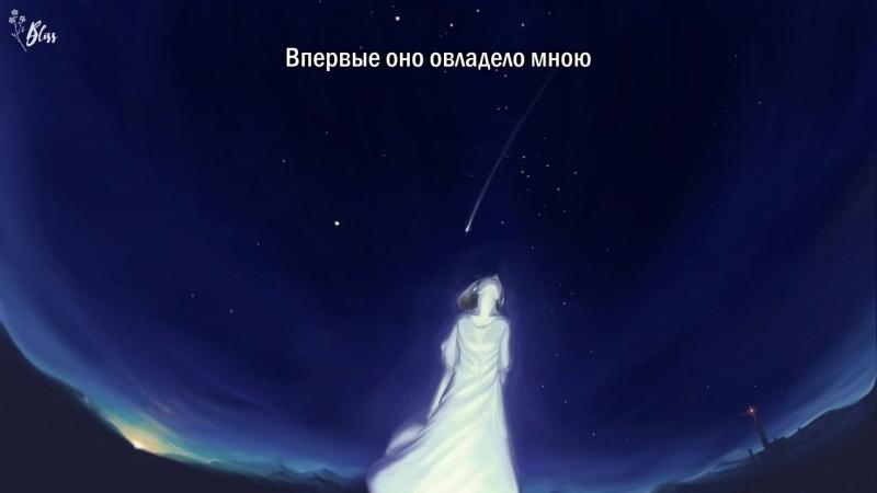 Mizuki Nana Synchrogazer рус саб Bliss