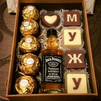 Шоколадные наборы|слова|буквы в Самаре