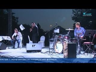 Summer Music Park - 2018 | Ganenko Band | Телеканал Санкт-Петербург