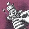"""Издательство """"Лабиринт Пресс"""": книги для детей"""