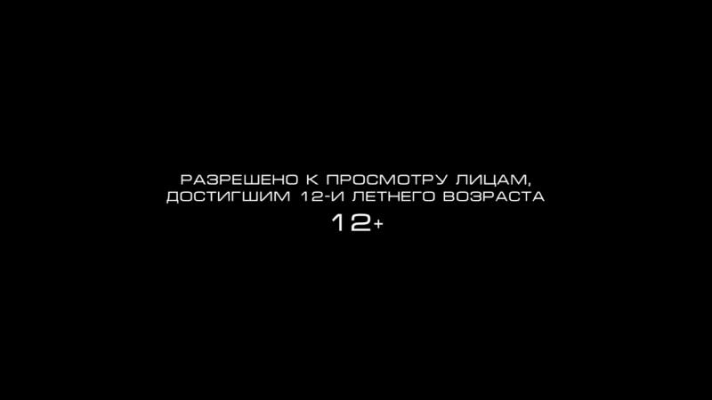 Спираль 2014 Остросюжетный российский боевик