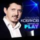Аркадий Кобяков - ах,если бы знать