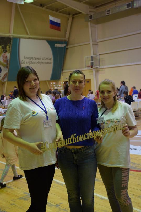30-31 Марта Тобольск СК Центральный - 56