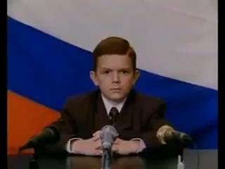 Молодой политик