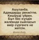 Фотоальбом Нуртазаевы Меруерт