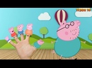 Песни для детей - Едет трактор - Учим цвета на английском - Мультик про машинки - цвета для детей