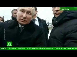 Наша встреча с Владимиром Путиным: сюжет НТВ