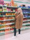 Москвина Полина | Санкт-Петербург | 10