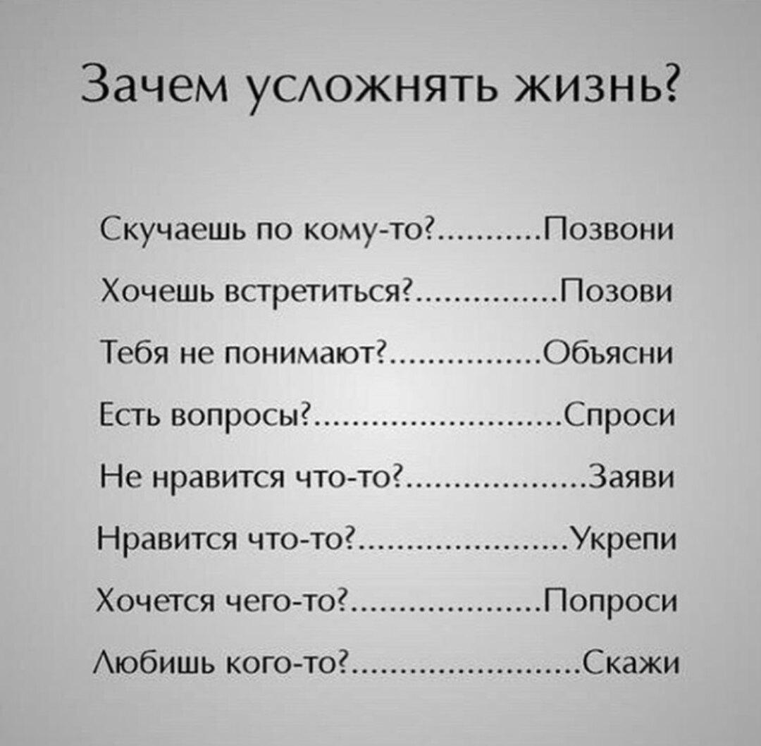 Сания, 22, Aktobe