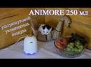 Ультразвуковой увлажнитель воздуха ANIMORE