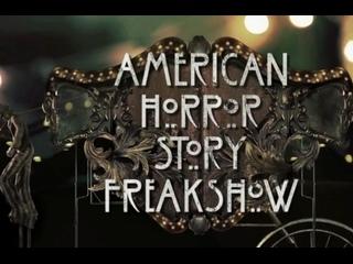 AHS Freak Show\Carousel