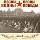 Эдуард Артемьев - Танковая атака (из к/ф Утомленные солнцем)