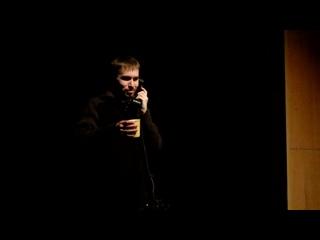 Кир Булычев «Можно попросить Нину?»  // ИСИ - Мастерская И.В. Агапова