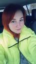 Личный фотоальбом Alena Lemeshko