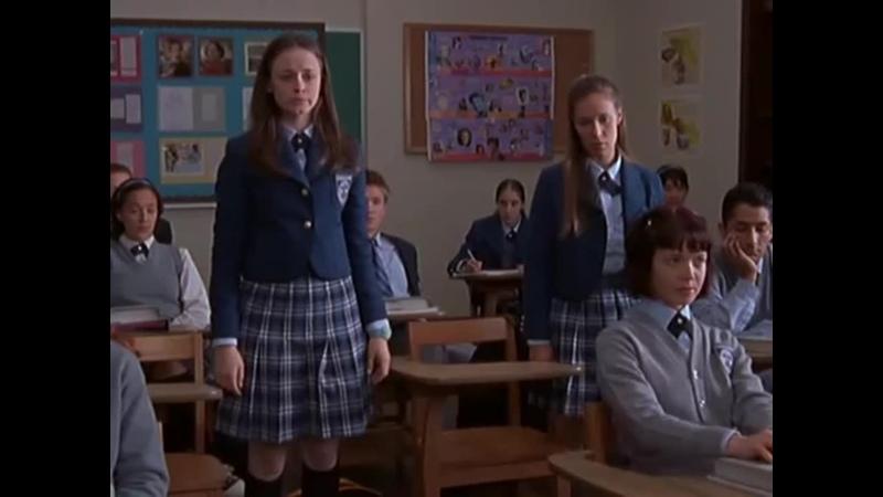Gilmore Girls Девочки Гилмор S1E2
