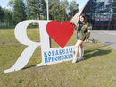 Екатерина Зиновьева, 22 года, Вологда, Россия