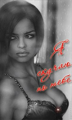фото из альбома Сюзанны Гинак №5