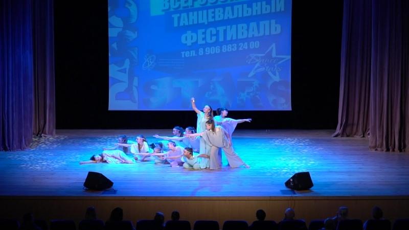 Танец Дыхание Севера тренер Путрова М Н