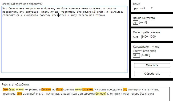 Как и зачем редактировать текст: руководство с примерами, изображение №1