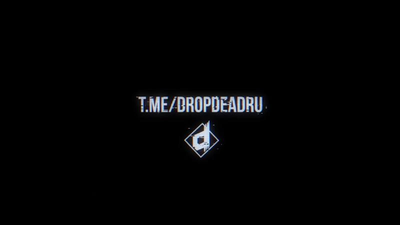 [dropdead] ПРОЖАРКА Грустной Песни   MORGENSHTERN x Егор Крид x THRILL PILL
