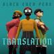 Black Eyed Peas, J. Rey Soul - TONTA LOVE