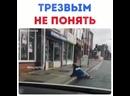 приколы. ржака. Мортал комбат!😂.mp4