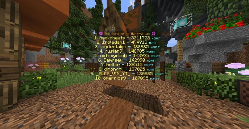 Сборка: «MiniGames+» Survival, SkyWars, BedWars, BuildBattle, изображение №22