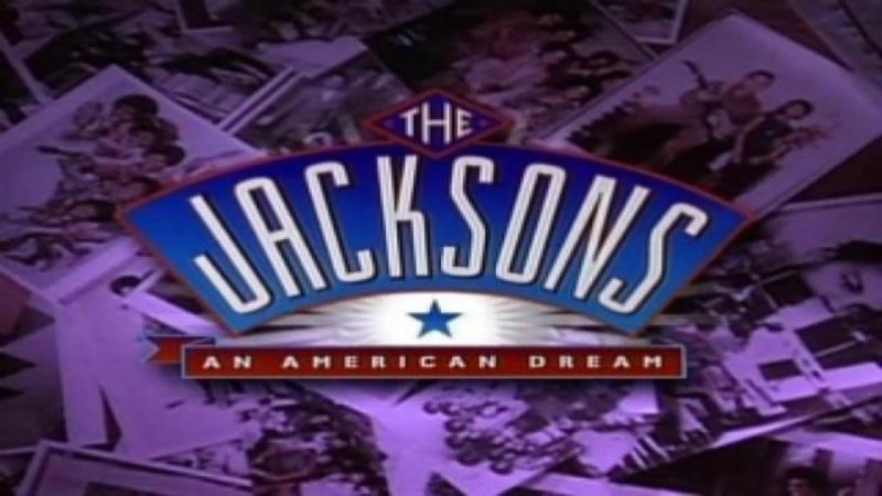 Джексоны Американская мечта 3 и 4 серия 1995