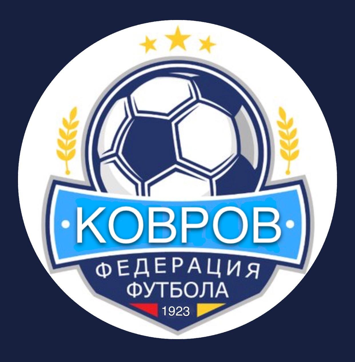 ФФГК, логотип