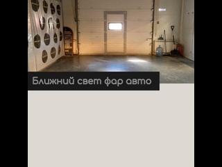 Видео от Центр АвтоСвета Ярославль