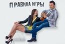 Персональный фотоальбом Тамты Лано