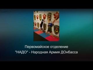 """Первомайское отделение """"НАДО"""". Тайский бокс"""