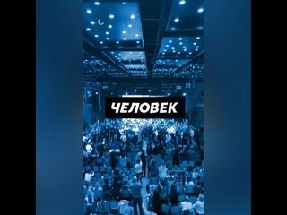 Видео от Сергея Рябикова