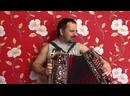 Песня из к ф Бриллиантовая рука Константин Плюхин Гармонист России