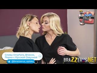 Following In Moms Footsteps - Emma Hix, Serene Siren - MommysGirl hd 1080 porno sex сосет куни оральный секс кекс лижет кончила