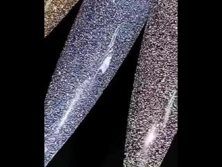 В НАЛИЧИИ 💣Самая ожидаемая новинка 🔥🔥🔥⠀⠀Светоотражающие гель лаки🔥 ⠀Новая коллекция «STAR»⠀15 мл - 600₽_________