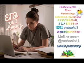 Что делать если школа в провинции подкачала как выйти на уровень московского образования Поступить в вуз помогу решить задание