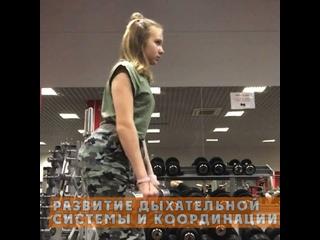 Детский Фитнес с Татьяной Молотковец (Фитнес Драйв)