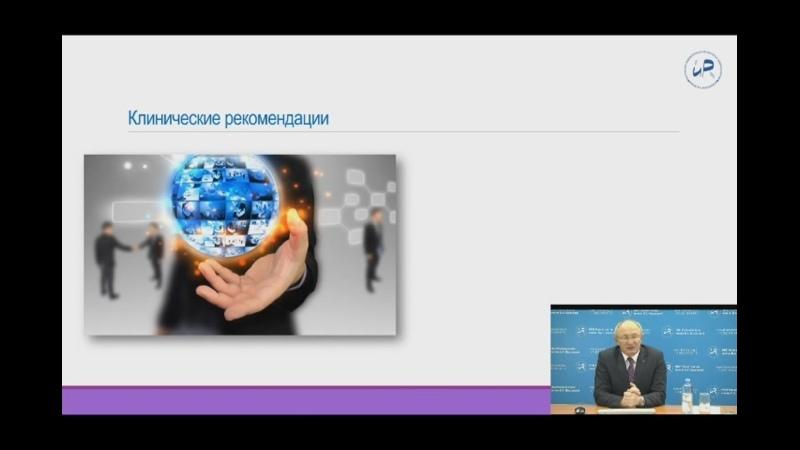 Лила А М Перспективные направления изучения остеоартрита и разработка новых методов лечения