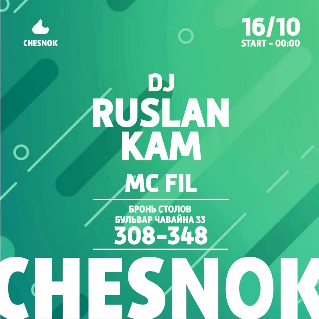 Кальянная «CHESNOK Play Room» - Вконтакте